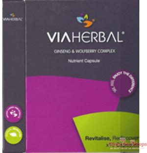 via-herbal-order-10-tablet-pack-image
